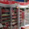2门便利店饮料牛奶冷藏展示柜