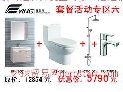 优质的浴室柜在哪买:优惠的浴室柜
