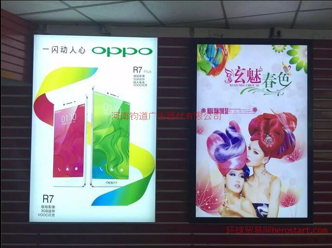 2016户外广告灯箱批发定做|LED超薄灯箱生产厂家