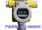 丙醇气体报警器,安检专用丙醇泄漏超标报警探测器