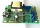 麦克维尔原装配件/全系列机组/主板DB3A (大量现货)