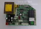 麦克维尔原装配件/MWN壁挂机/主板MC200 (现货)