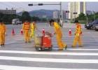 8重庆道路划线的公司*重庆热熔划线*重庆车库划线施工