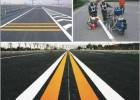 重庆马路划线多少重庆热熔划线价格
