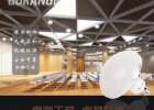 国强光电 LED飞碟灯超亮LED灯泡E27螺口大功率工厂灯