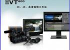 传奇雷鸣EVT600非编EDIUS整机工作站非线性编辑系统