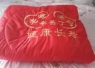 厂家直销 秋冬保暖被 红色绣字羊毛被新款 会销礼品