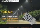 国强光电LED路灯 高杆路灯 户外灯 高杆灯