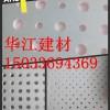 供应隔音石膏板装饰材料