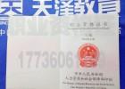 公共营养师二三级考试精讲班 河北天泽教育公共营养师资格认证