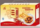 豆腐乳外包装定制-豆腐乳包装纸盒定做-成都彩印礼品盒生产厂