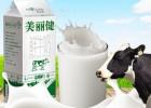美丽健奶吧加盟高端领跑,健康安全的本地订奶倾情奉献