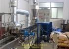 EPDM地坪颗粒挤出造粒机,EPDM塑胶跑道造粒生产线
