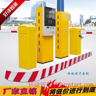 智能道闸小区升降杆自动遥控公司抬杆门禁蓝牙读卡器停车场系统