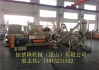 TPR橡胶跑道造粒机_昆山造粒机械