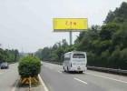 成渝高速LK100+100M(主城至桑家坡收费站段)单立柱