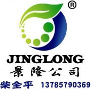 沧州景隆环保科技有限公司