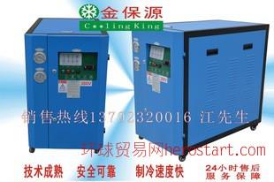 珠海厂家直销工业冷冻机,小型冷冻机,低温冷冻机