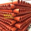 重庆c-pvc电力管红泥管电缆护套管厂家