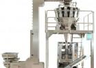 FL-420组合称量体系包装机