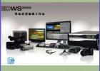 传奇雷鸣EDWS2000非编EDIUS工作站非线性编辑系统