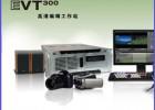 传奇雷鸣EVT300非编EDIUS整机工作站非线性编辑系统