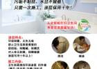 3M ECC4000卫生间易清洁环保涂层