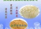 金针菇提取物金针菇多糖品牌:浩洋生物