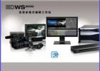 传奇雷鸣EDWS3000非编,EDIUS工作站非线性编辑系统