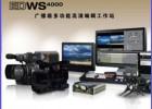 传奇雷鸣EDWS4000非编,EDIUS工作站非线性编辑系统