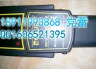 TS90手持金属探测器北京|手持金属探测器有哪些|