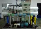 厂家直销南通反渗透海水淡化装置FH-FWG100型