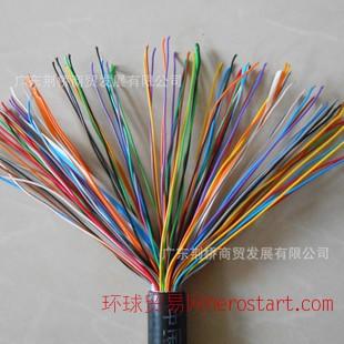 HYA50*2*0.4 大对数通信电缆 通讯电缆