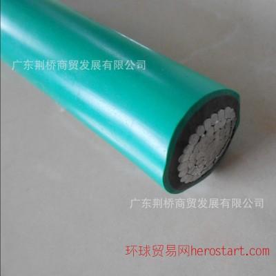 铝芯线BLVV240mm 塑料绝缘导线 铝芯电线