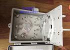 塑料配线箱【独家新品推荐】16芯24芯光纤分纤箱