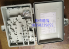 光纤分线箱薄利销售—24芯分纤箱24芯配线箱