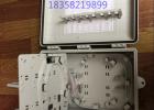 16芯分线箱【技术指导】24芯光纤配线箱配置表