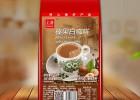 广州咖啡厂家批发三合一速溶榛果白咖啡 咖啡机原料