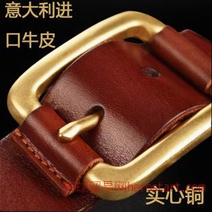 皮带男士头层牛皮皮带铜头针扣裤带男真皮铜扣纯牛皮皮带