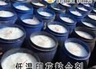 臻龙低温印花粘合剂TS系列印花专用粘合剂厂家供应