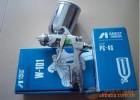 日本岩田W-101手动喷枪