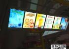 广告超薄灯箱之奶茶灯箱价格|餐饮灯箱制作厂家