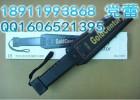 【北京手持金属探测器】GC1001手持金属探测器