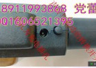 【安检门】【手持金属探测器价格】【防暴毯】【车底检查系统】