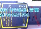 GP-3003B1手持金属探测仪供应商GP-3003B1手持