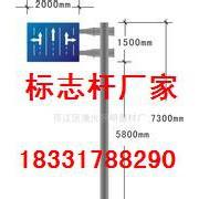 河北沧州博华交通设施制造有限公司