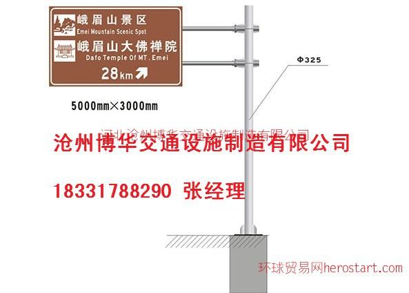 指路标志牌|F型标志杆|2F杆立柱
