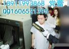 安检仪图片|型号|北京手持安检探测仪车底检查镜【图】