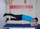 慢性腰痛患者可以用SET悬吊系统吗