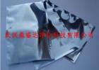 供应防静电光亮屏蔽袋带检测报告专业咨询中心-武汉鼎盛达